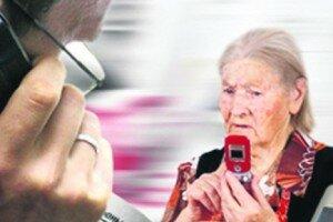 40 000 руб. перечислила пенсионерка на спасение сына