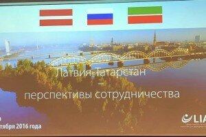Студентов из Татарстана могут направить на стажировку в Латвию