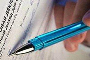 Предпринимателя будут судить за неуплату налогов